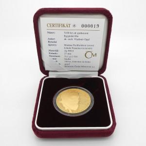 2000 - Zlatá medaile 5100 let od sjednocení Egyptské říše, Au 1 Oz