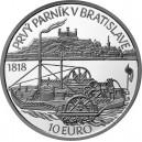 Stříbrná pamětní mince První Parník na Dunaji 2018, Standard