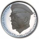 1998 - Stříbrná medaile 80 let ČSR