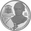 Stříbrná pamětní mince Alexander Rudnaya Standard, 2019