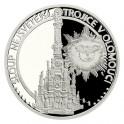 2020 - Platinová mince 50 NZD UNESCO - Olomouc - Sloup Nejsvětější Trojice - 1 Oz