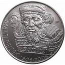 Pamětní stříbrná mince Matěj Rejsek - Proof