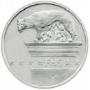 50. výročí Římských dohod - stříbrná investiční medaile