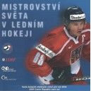 Sada oběžných mincí České republiky 2004 - Mistrovství světa v ledním hokeji