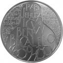 Pamětní stříbrná mince Rabí Jehuda Löw ben Becalel - b.k.