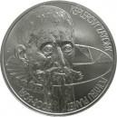 Pamětní stříbrná mince Keplerovy zákony - Proof