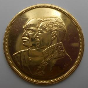 Zlatá medaile Páhlaví - 1976
