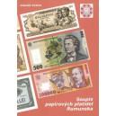 Soupis papírových platidel Rumunska