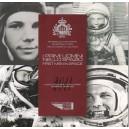 Sada oběžných mincí San Marino 2011 - Standard - První člověk ve vesmíru