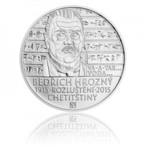 2015 - Stříbrná mince Bedřich Hrozný rozluštil chetitštinu, b.k.
